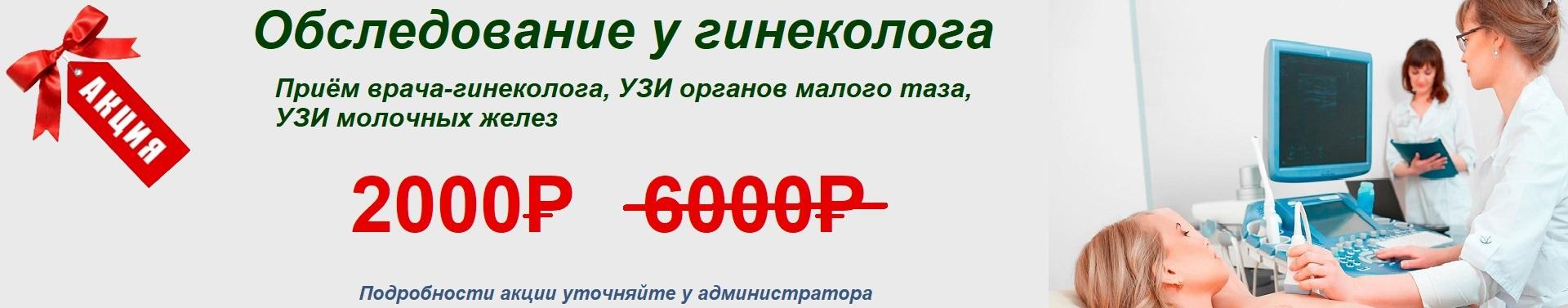 ginek3771