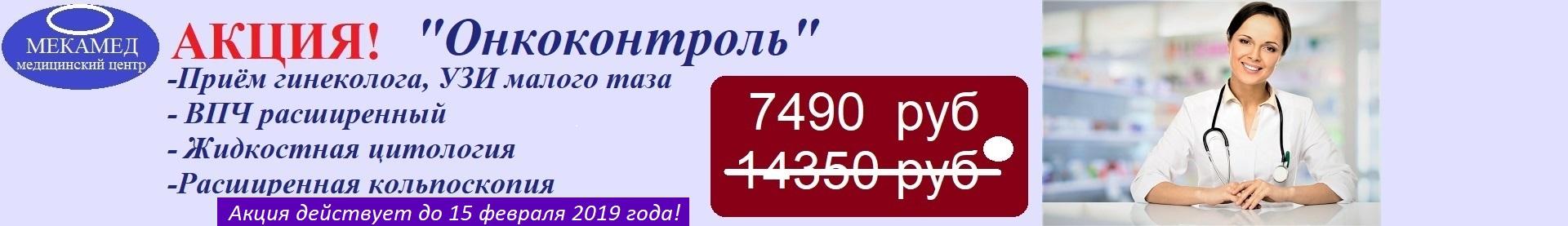 0nko150219