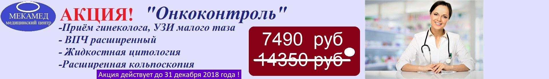 0nko311218