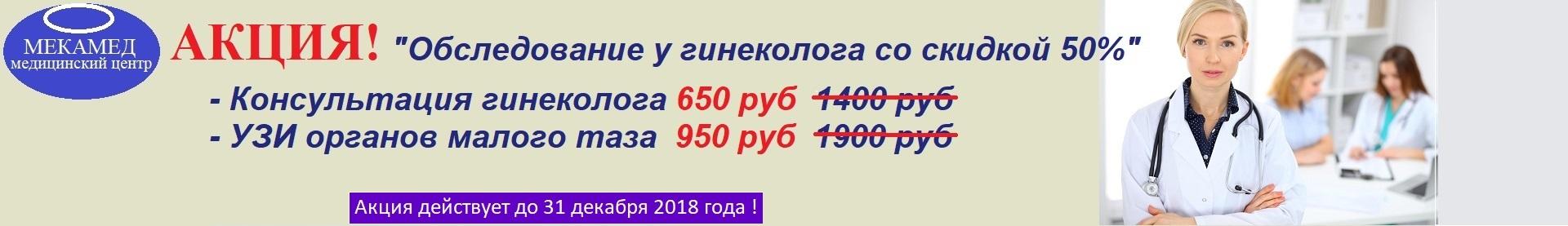 ginek311218